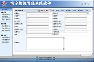 万博安卓版项目,网站项目